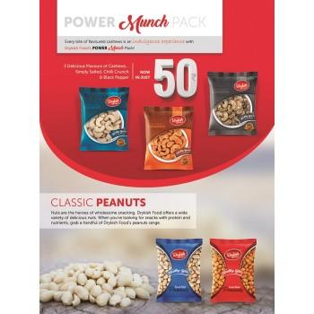 Drykish Classic Peanuts