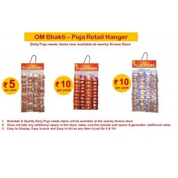 OM Bhakti-Puja Retail Hanger