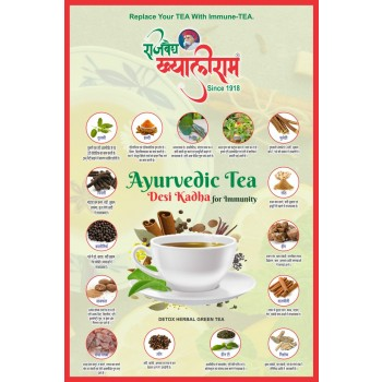 Ayurvedic Tea-Desi Kadha for Immunity