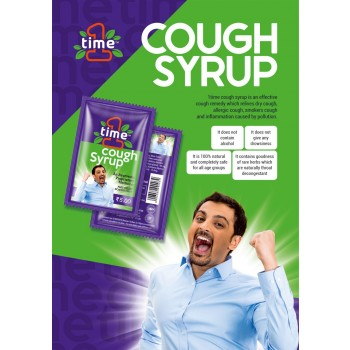 Cough Syrup (8ml)