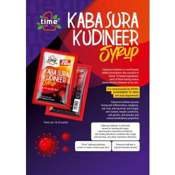 Kabasura Kudineer Syrup (10ml) X 20Pc