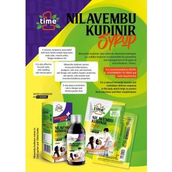 Nilavembu Kudinir Syrup (10ml) x 20Pc