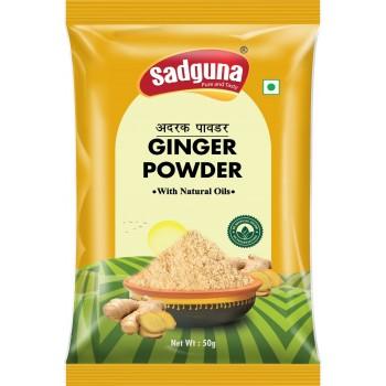 Sadguna Ginger Powder 50 g